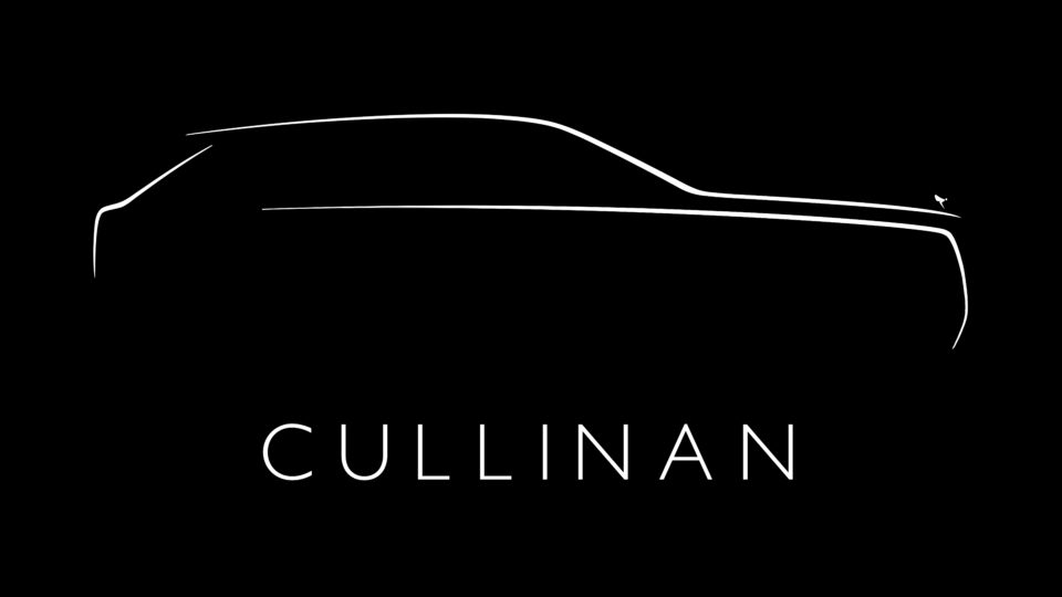 Rolls-Royce Cullinan Enters Final Testing; World Debut Later This Year
