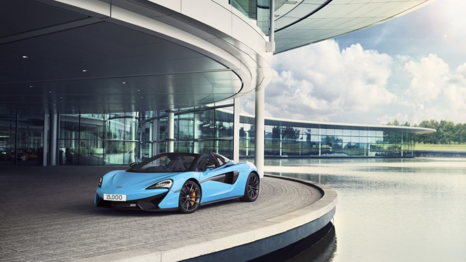McLaren Surpasses Production Of 15,000 Cars In Just Seven Years