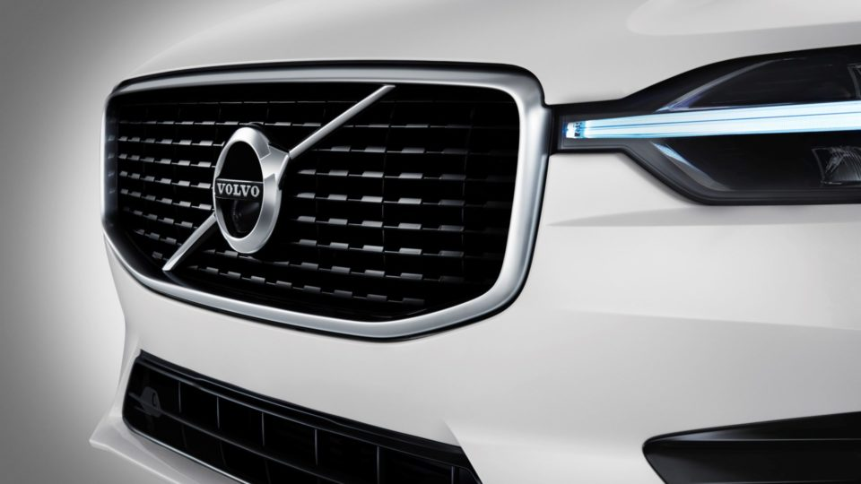 "Volvo Cars Trademarks ""XC60 B4"" And ""XC60 B5"" In Europe"