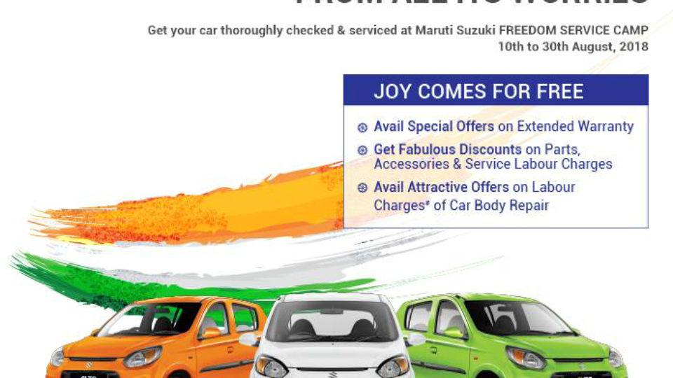 Maruti Suzuki's 'Freedom Service Camp' Underway