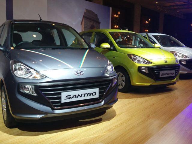 Hyundai Santro: Trims Explained