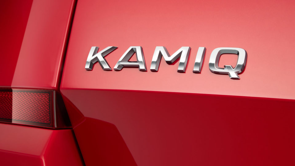 Skoda's New Crossover Is Called Kamiq
